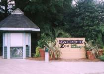 Зоопарк Ривербанк