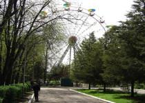 Парк имени Абая