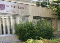 Международный университет Шиллера