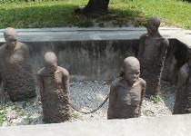 Площадь работорговли в Стоун-Тауне