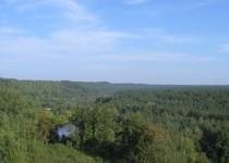 Региональный парк реки Нерис