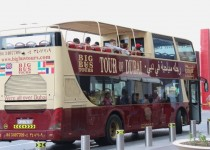 Компания Big Bus Dubai