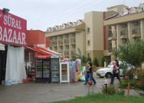 Рынок Sural