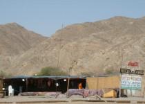 Кафе Yusuf's Bedouin Tent