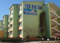 Санаторий «Юрмино»