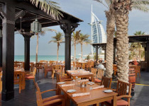 Бар Madinat Jumeirah Pool Bar