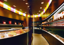 Магазин-ресторан Фошон