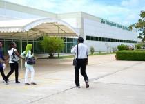 Аэропорт Ган