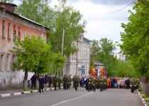Улица Аристова в Серпухове