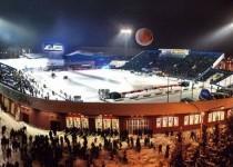 Стадион Химик в Кемерово