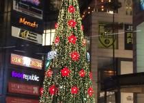 Здания Berjaya Times Square
