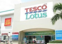 Гипермаркет Tesco Lotus Северный