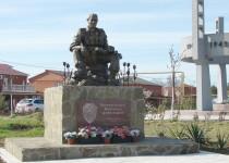 Памятник ветеранам боевых действий в Сенном