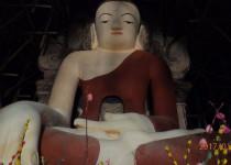 Пагода Тха Къя Пон