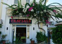 Ресторан-пиццерия Traviata