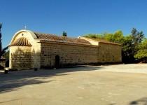 Монастырь Святого Георгия в Трулли Мавровруни