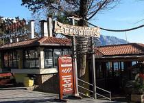 Ресторан Tropico