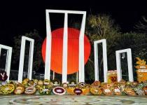 Памятник Шахид-минар