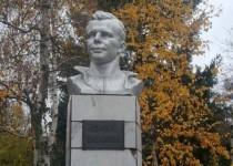 Бюст Юрию Гагарину