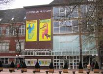 Альтонский музей Северной Германии