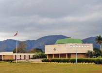 Здание Парламента Свазиленд