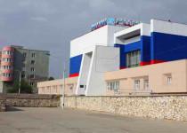 Российский Центр Научного и Культурного Сотрудничества