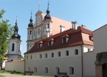 Музей Литовской архитектуры