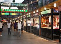Первая пешеходная улица
