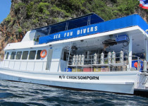 Дайвинг-центр Sea Fun Divers