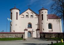 Костел святого Яна Крестителя