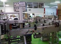 Фабрика-магазин косметики Мёртвого моря