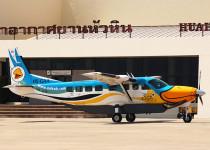 Аэропорт в Хуахине