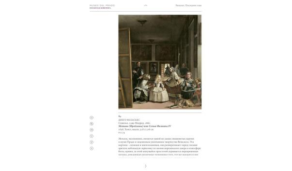 Музей Прадо - самая необходимая и подробная информация о ... ad19bce77e3