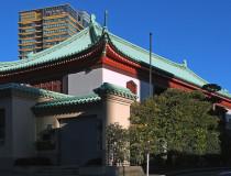 Музей искусств The Okura Shukokan