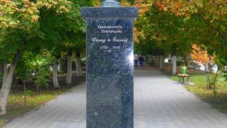 Эконом памятник Волна Короча вертикальные памятники Наволоки