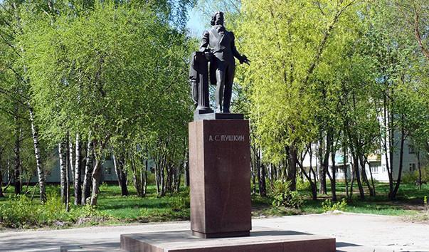 Заказать себе памятник цена йошкар памятники в калининграде цены по городу