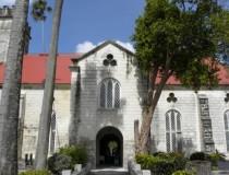 Собор Святого Майкла