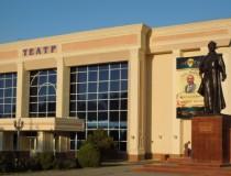 Южно-Казахстанский областной русский драматический театр