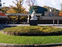 Зоопарк Маруяма