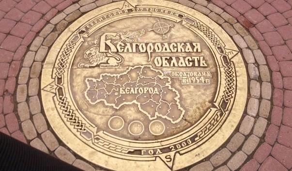 https://rutraveller.ru/icache/place/1/199/018/119918_603x354.jpg