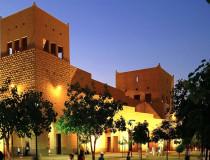 Исторический центр короля Абдул-Азиза
