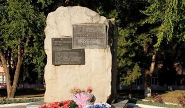 Памятник на могилу Тырныауз памятник из цветного гранита Зеленоградск