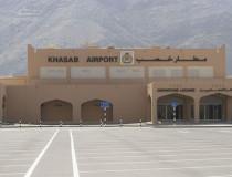 Аэропорт Хасаб