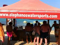 Центр водных видов спорта Stephanos
