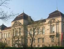 Берлинская высшая школа музыки