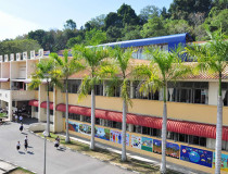 Средняя школа Чунг Хва