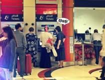 Станция метро Dubai Internet City