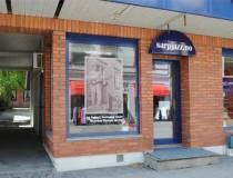 Музей Роберта Нормана