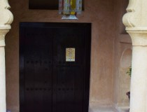 Центр культурного взаимопонимания им. шейха Мухаммеда