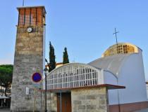 Приход Храма Святого Семейства в Бланесе